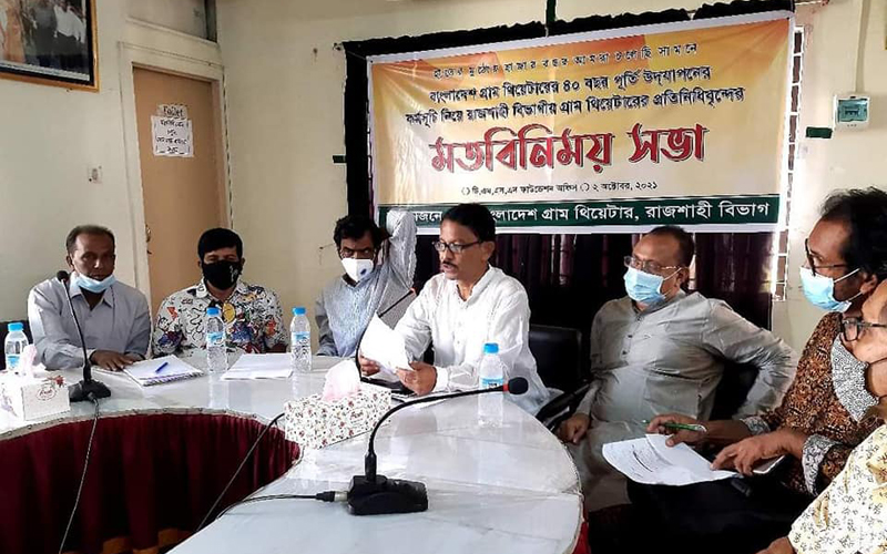BGT Bogra 2 October 2021
